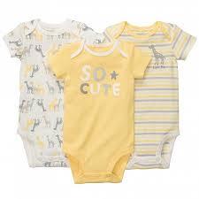بالصور ملابس بيبي حديث الولادة اولاد , ما هي تجهيزات البيبي , طفولة جميلة ومميزة 30 5